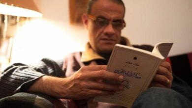 خالد مسار الأزرق الحزين علاء خالد - كل ما أخافُ منه