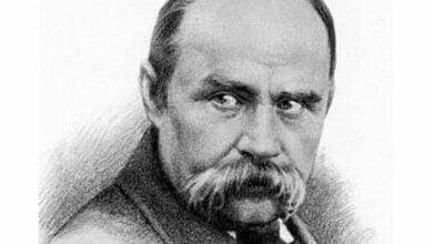 TarasShevchenko تاراس شيفتشينكو - قال يخاطب عين الله