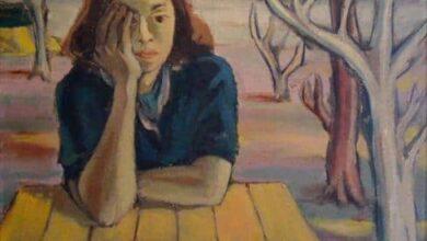 self portrait 1943.jpgLarge أمية العيد - المسرح يتسع