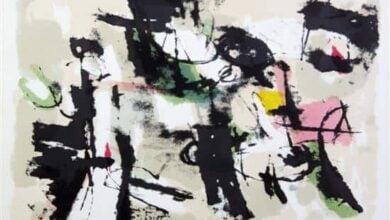 untitled 1958 آلاء فودة - فشل