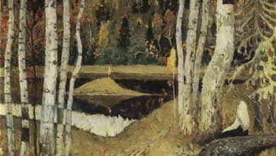 autumn landscape 1934.jpgLarge محمد بنيس - أنا لا أنا