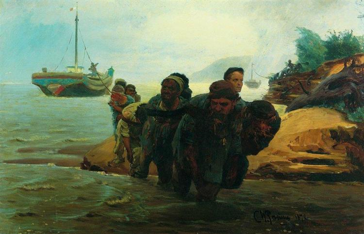 haulers cross wade 1872.jpgLarge إبراهيم نصر الله - الطغاة لا يستوردون ضحاياهم