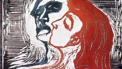 man and woman i 1905.jpgLarge بروين حبيب - القوة الناعمة