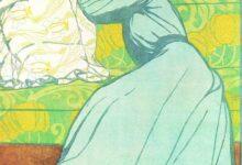 the cushio 1903.jpgLarge ألفونسو غاتو - لا تنظر إلى شيء غير السماء   ترجمة : اسكندر حبش