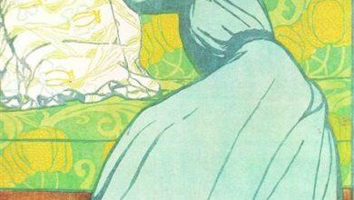 the cushio 1903.jpgLarge ألفونسو غاتو - لا تنظر إلى شيء غير السماء | ترجمة : اسكندر حبش