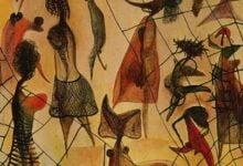 parque dos insultos 1949 لطفي العبيدي - أنانية الفوضى