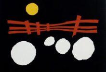 poem 1 mu 1992 يي يانبين - احتمالات البياض