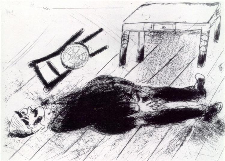 prosecutor s death.jpgLarge ممدوح عدوان - كل شيء مات