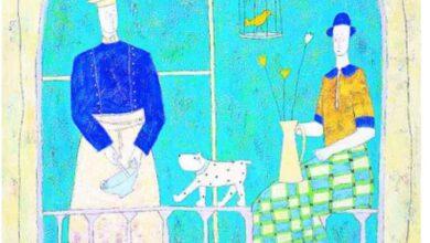 Annora Spence جدوى الأعمال المنزلية - دوريان لوكس