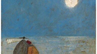 Its Only a Pretty Moon By Sam Toft قصي اللبدي: اليقظة أب، والنوم أم
