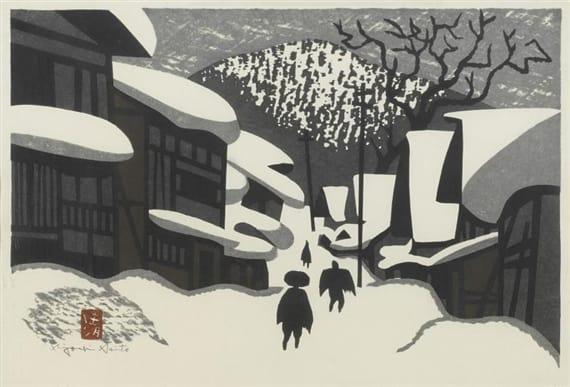 from winter in aizu 1967 عصام أبو زيد - أعتقدُ أنني أحبُّكَ كثيراً بعد العاشرةِ صباحاً