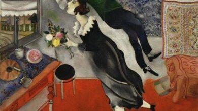 marc chagall art 1 امرأة مستفزة - أحمد سالم