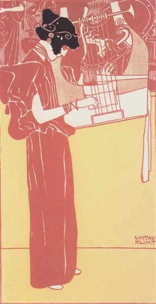 musik lithograph 1901.jpgLarge سارة عابدين - رسائل إلى الله - كونديرا وطنط فريال