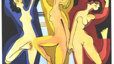 Colourful Dance Ernst Ludwig Kirchner جويس منصور - جسدك فاقد الحياة - ترجمة بشير السباعي
