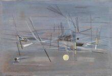 composition 1949 فيليب لاركن - نوافذ عالية - ترجمة محمد عيد إبراهيم