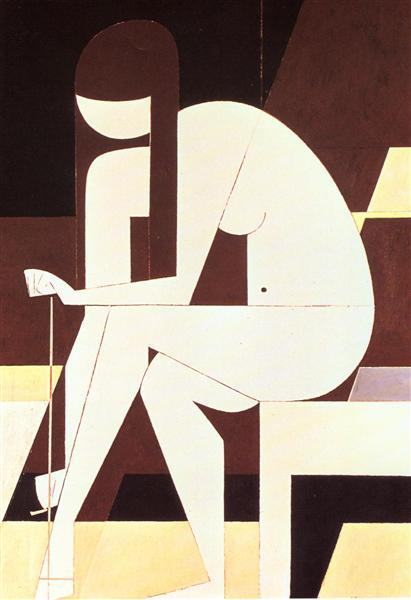girl untying her sandal 1973.jpgLarge أرنالدو كالفيرا - حديقة ذات أجنحة