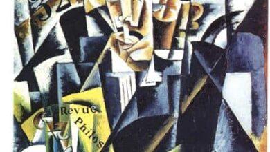 portrait of a philosopher.jpgLarge ميشيل بوتور - دم الأرقام - ترجمة منجية منتصر