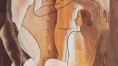 three women in an interior.jpgLarge كلود روي - ألف موت - ترجمة منجية منتصر