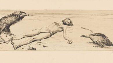 Rechard Muller Art 373 n الموت - محمد بنميلود