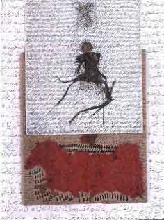 """صورة قراءة فى قصيدة أدونيس """" أول الكلام """" _ السعيد عبدالغني"""