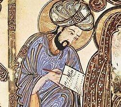 ibn zaydun ابن زيدون