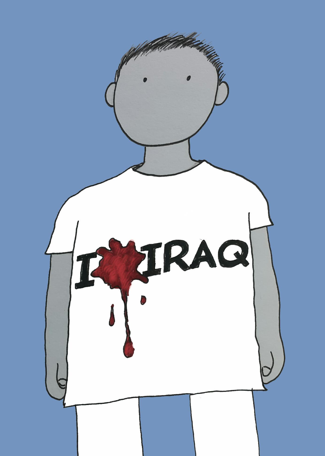 i love iraq يزرعُ التاريخ أم يحصده؟ - إحسان المدني